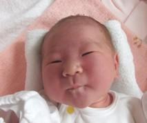 2016年3月17日生まれ 亜美ちゃん